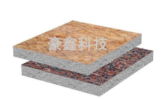 西安地区品质好的发泡水泥板天然超薄石材保温装饰一体化板_外墙A级防火发泡水泥保温板