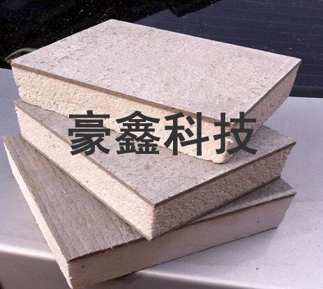 豪鑫科技提供的EPS聚苯板硅酸钙板保温装饰一体化板好不好_EPS保温板厂家