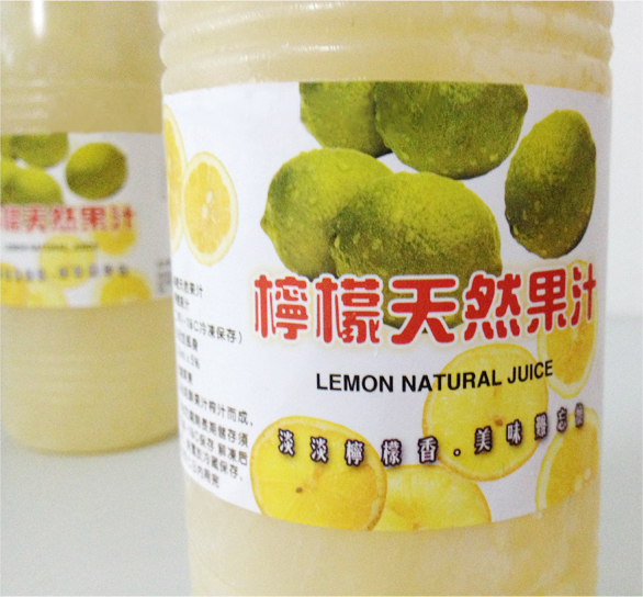 超值的台湾永大柠檬汁批发【福建】,中山台湾永大柠檬汁