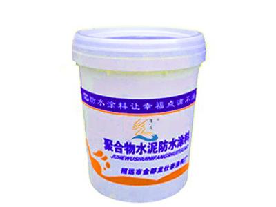 单组分聚合物水泥基防水涂料的价格情况怎样 宁夏混凝土防水涂料
