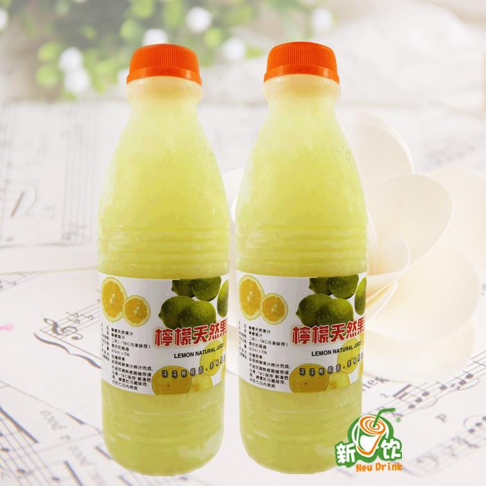 台湾永大柠檬汁新饮专业供应_抚州台湾永大柠檬汁