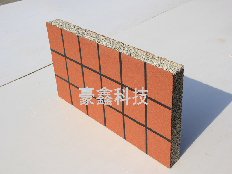具有价值的发泡水泥保温装饰一体化板,厂家火热供应_咸阳A级防火发泡水泥保温板