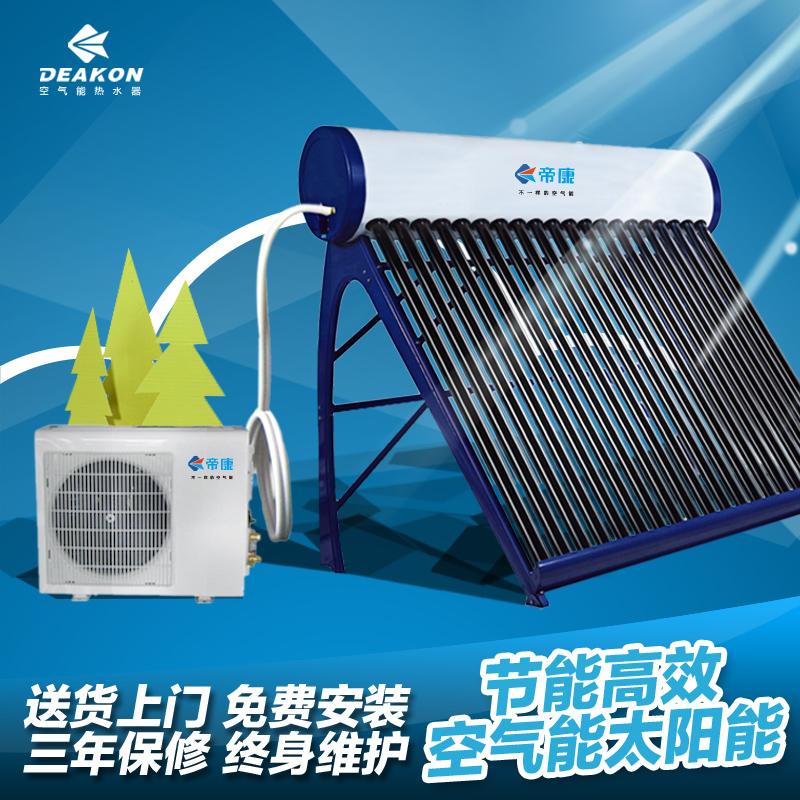 广州太空能热水器供应商哪家好