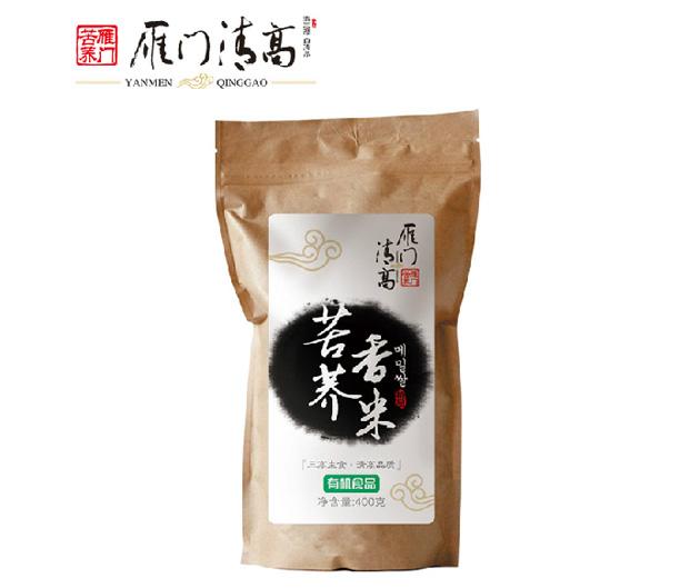 黑苦荞香米