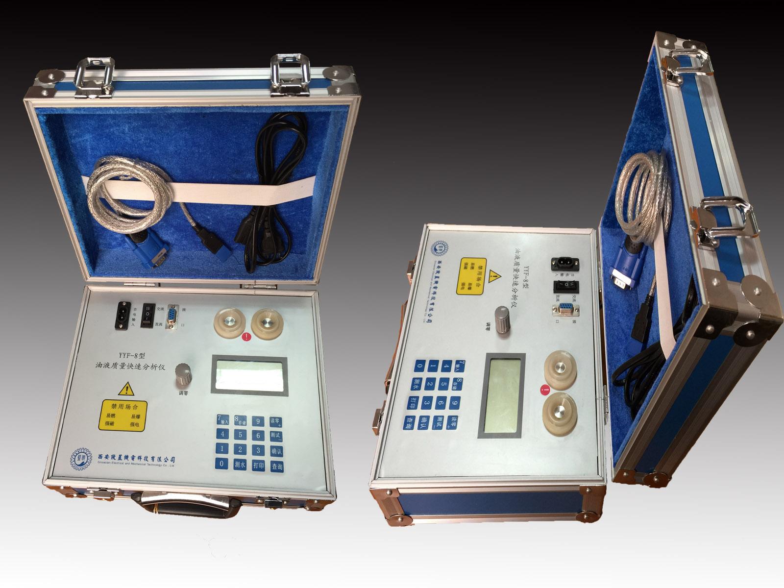 润滑油检测仪如何保持较长使用寿命-澳门油液分析仪
