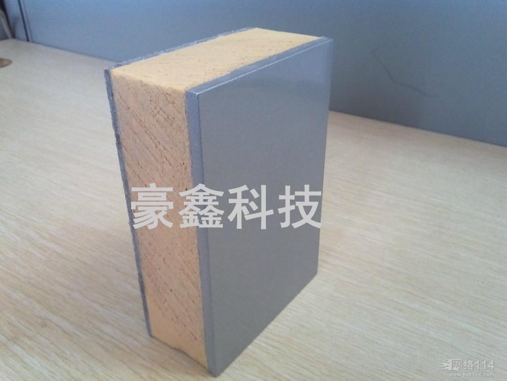 岩棉铝型材保温装饰一体化板供应商哪家比较好|岩棉保温装饰一体板厂家
