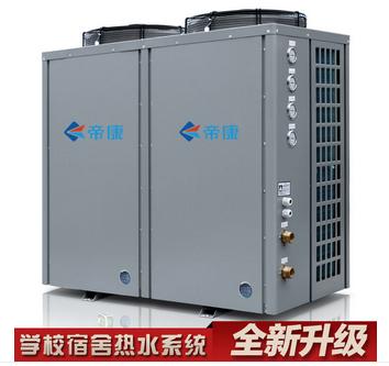 广州价位合理的学校太阳能热水器供销