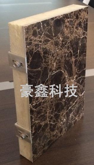豪鑫科技口碑好的聚氨酯超薄石材装饰一体板新品上市 聚氨酯装饰一体板厂家