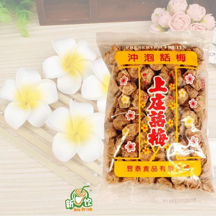 厦门珍珠奶茶原料供应/台湾上庄话梅 /梅子绿茶红茶专用话梅