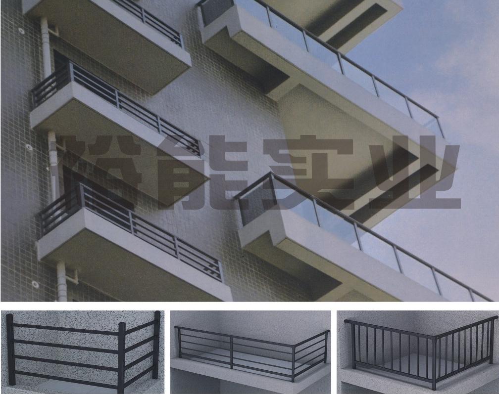 裕能阳台护栏系列-61