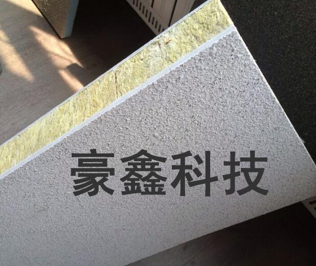 优质的岩棉无机型保温装饰一体化板当选豪鑫科技——节能岩棉保温装饰板