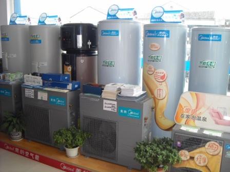 美的空气能热水器    专业品牌     值得信赖