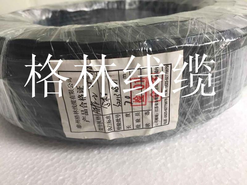江苏铁氟龙高温线知名厂家|物超所值的铁氟龙高温线