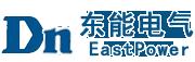 兰州东能电气成套设备有限公司