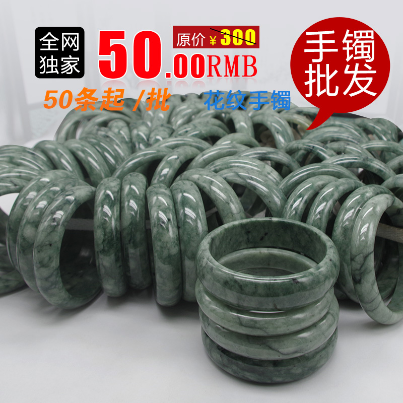 肇庆哪里有提供缅甸翡翠手镯厂家_手镯厂家
