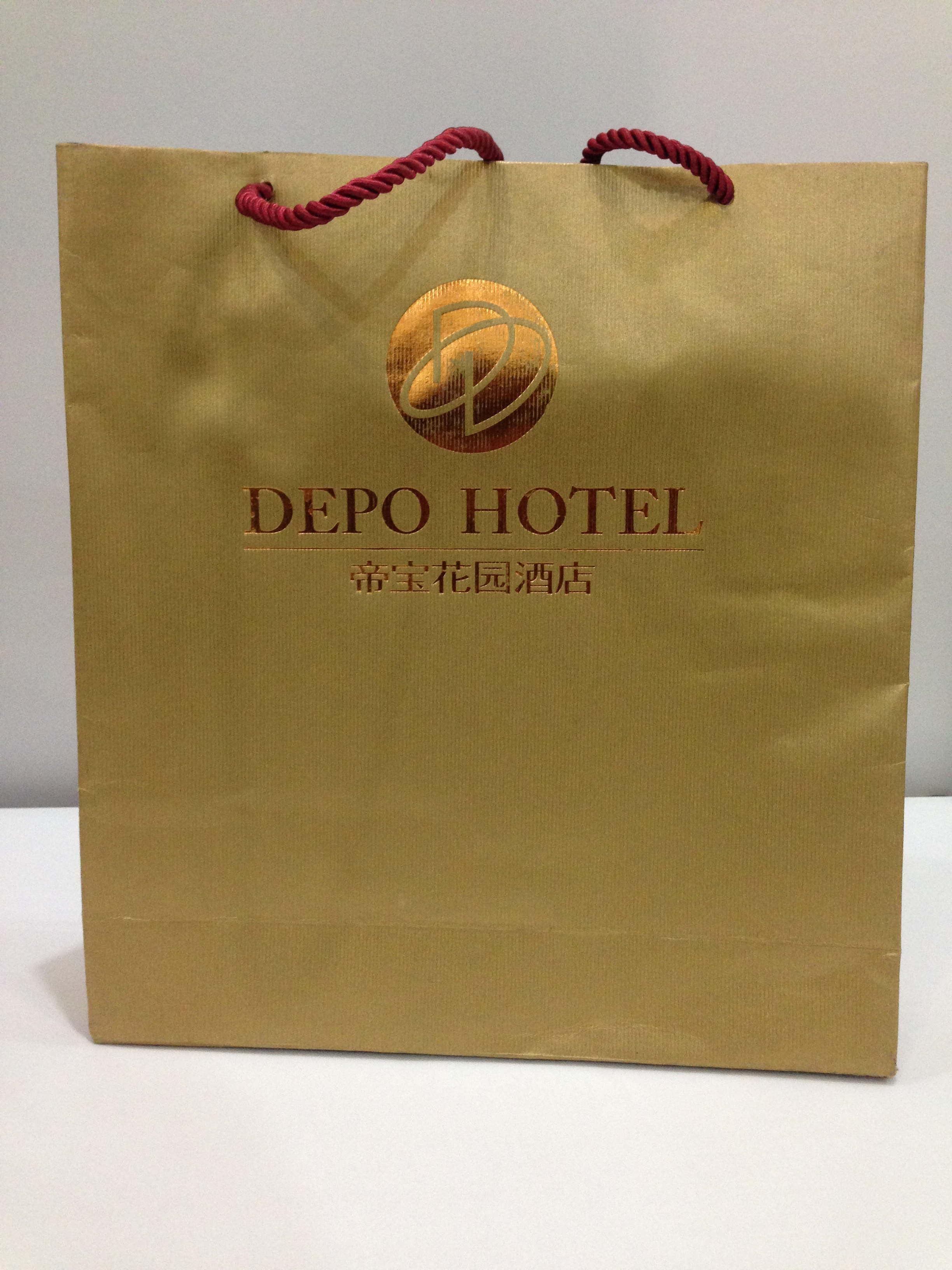 礼盒包装 纸盒包装 定制礼盒 包装印刷