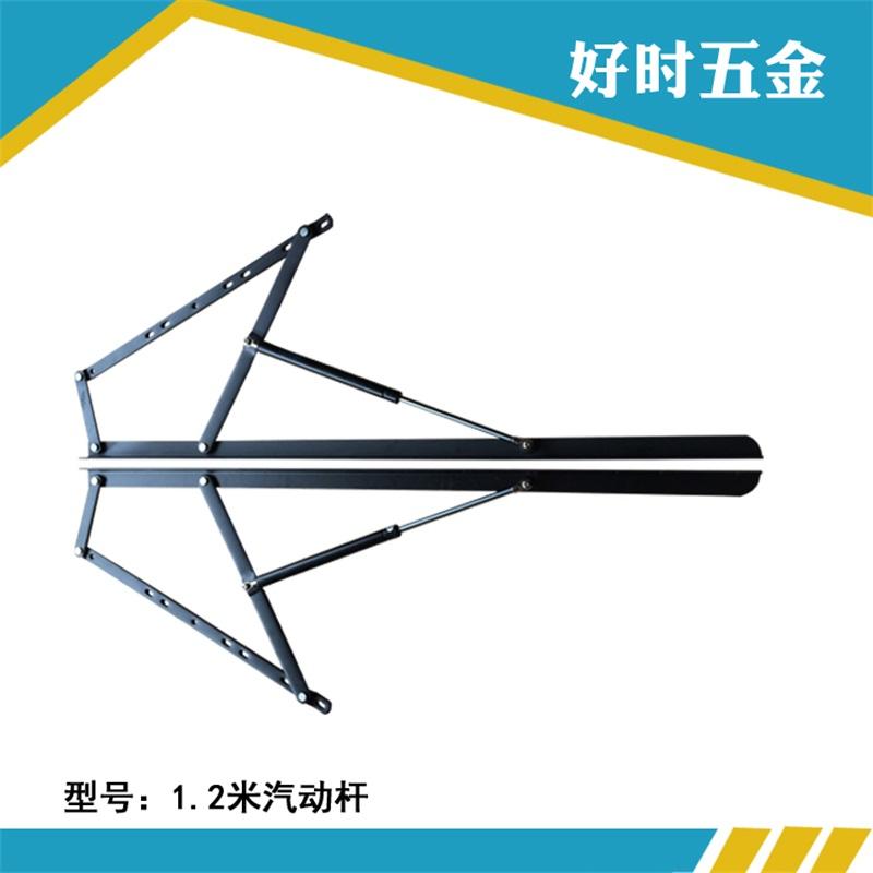 伸缩支撑杆厂家 热荐高品质1.2米套床汽动杆质量可靠