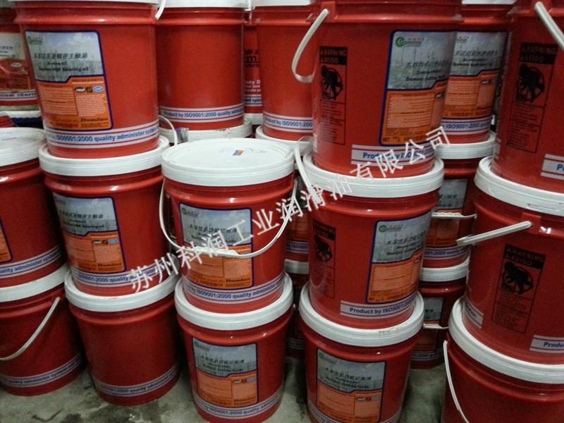 冷冻机油生产厂家 超值的主轴油产自苏州科润工业润滑油