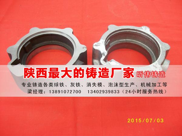 璧山汽车配件铸造-咸阳资深的汽车配件铸造-后轴轴承盖公司推荐