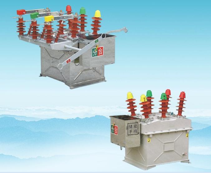 马鞍山ZW8高压真空断路器|质量好的ZW8高压真空断路器在温州哪里可以买到