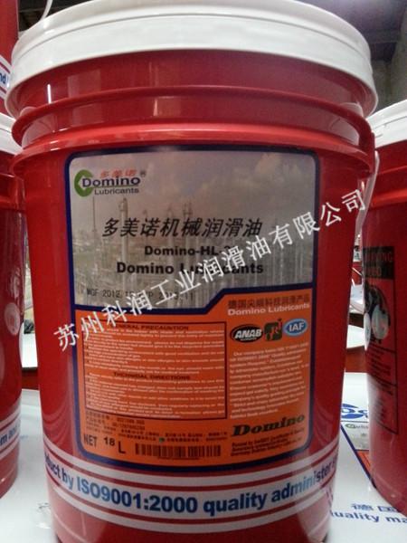苏州销量好的机械润滑油|镇江机械油供应商