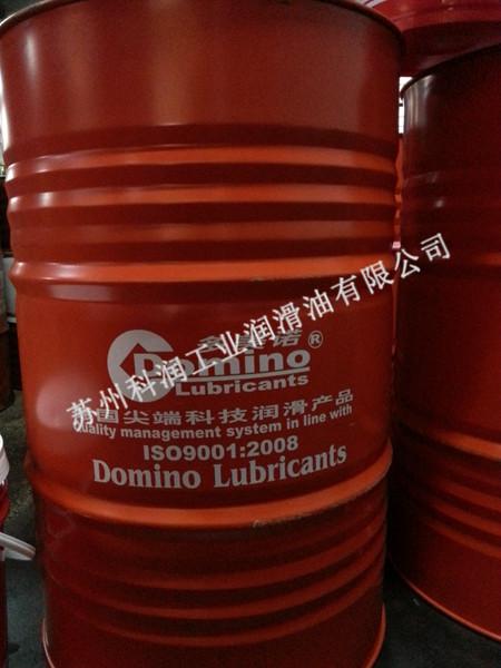 哪儿能买到好的机械润滑油 _连云港耐高温润滑油供应商