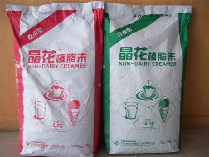 信誉好的奶茶原料供应商——泉州奶茶店