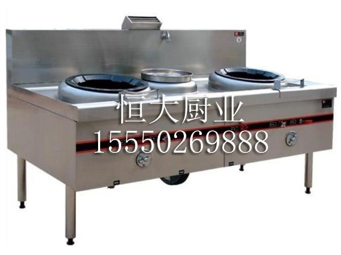 买上等双炒单温燃气大锅灶,首要选择恒大厨业——吉林节能猛火灶