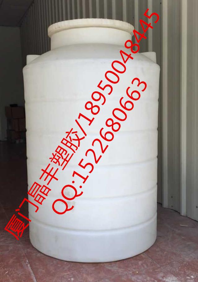水塔耐酸碱塑料桶_企业相册-厦门晶丰塑胶有限公司