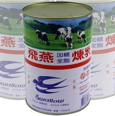 莆田咖啡馆-厦门销量好的厦门咖啡乳制品批售