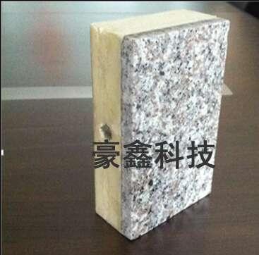 聚氨酯保温板价格范围_国内热卖聚氨酯天然石材保温装饰一体板西安供应
