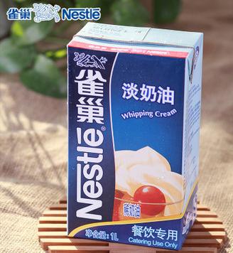 南平咖啡馆-福建划算的厦门咖啡乳制品供应