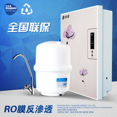 家用厨房净水器 OR反渗透直饮机 QH-C5-50A