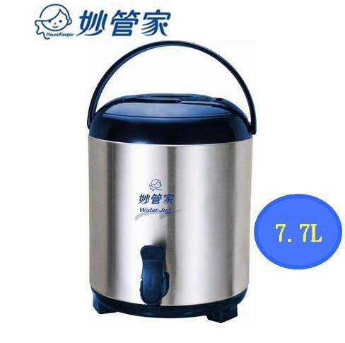 南平珍珠奶茶原料配送-哪里有卖出色的保温茶桶