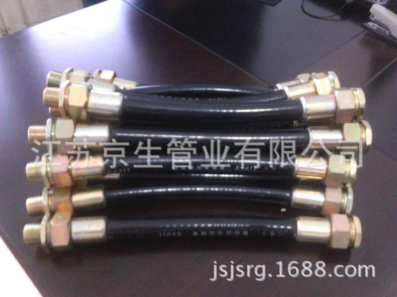 防爆软管专业供货商-阜阳防爆软管