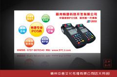 赣州宣传单公司_哪家公司有提供合格的广告设计制作服务