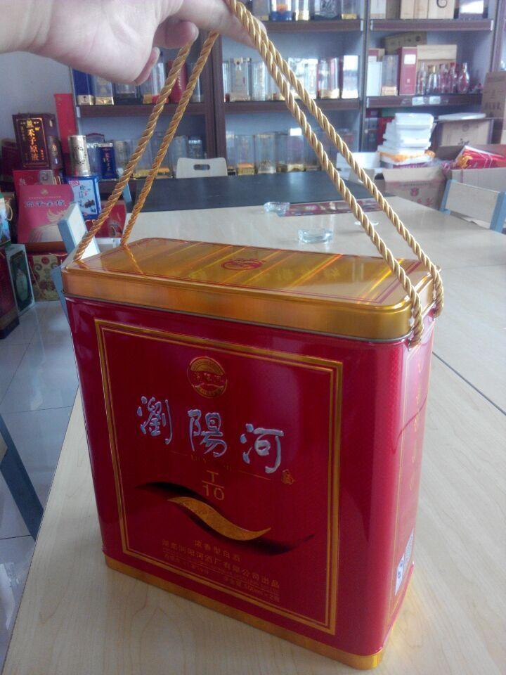 制作金属铁盒哪家便宜