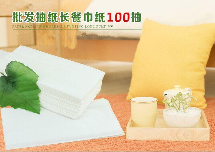 酒店客房餐厅抽纸 纸巾家用纸巾定做/定制厦门优而惠