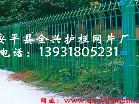热卖三角折弯铁丝网围墙栅栏