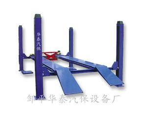 四柱升降平台供应商_上等四柱液压举升机华泰汽保供应
