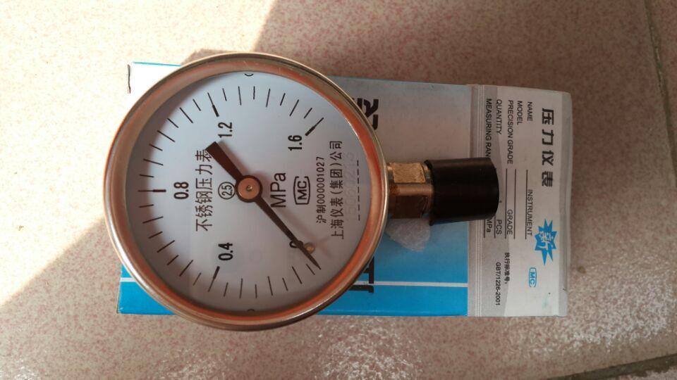 如何买好用的Y-100一般压力表 Y-100一般压力表厂家推荐