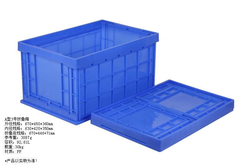 热卖折叠箱,新青峰供应 折叠箱哪里买