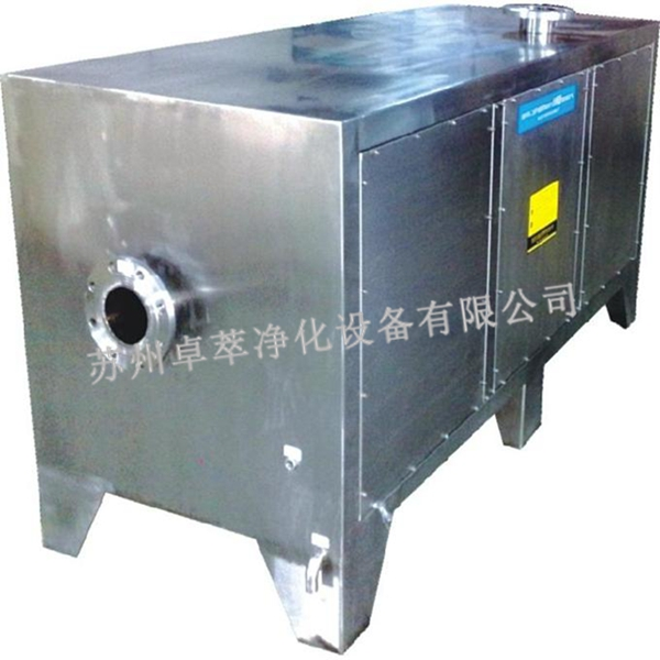 銷量好的煙霧凈化設備哪里有賣 江陰煉鋁廠煙霧凈化處理
