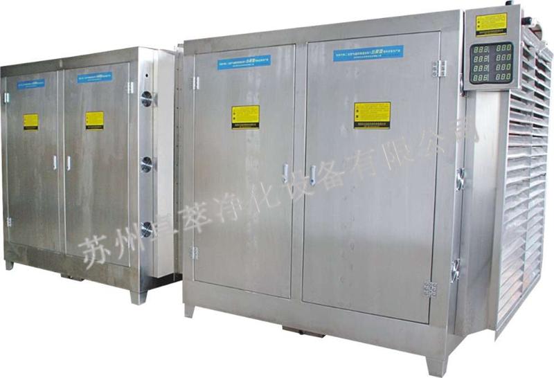 油煙煙霧凈化設備 高品質煙霧凈化設備在哪可以買到