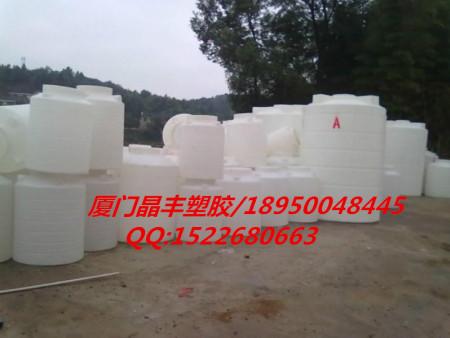 加厚大型塑料桶