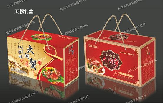 武汉大闸蟹包装盒价格|荆州食品包装盒
