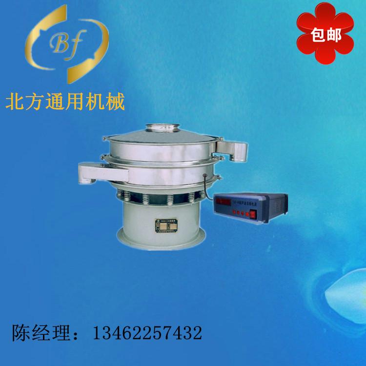 超细粉振动筛价格-大量供应性价比高的超声波振动筛