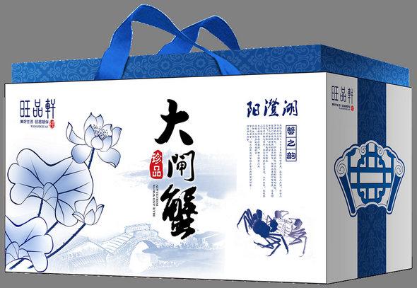 玉麒麟包装供应同行中优质的大闸蟹包装盒_东西湖大闸蟹包装盒