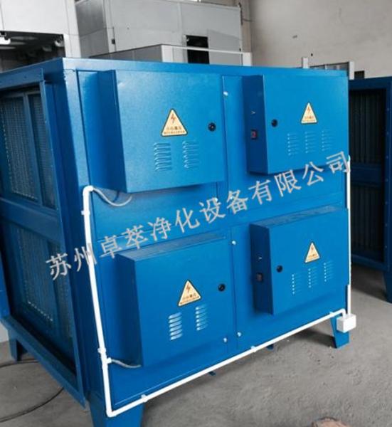 吳江工業廢氣處理-質量硬的廢氣處理設備推薦