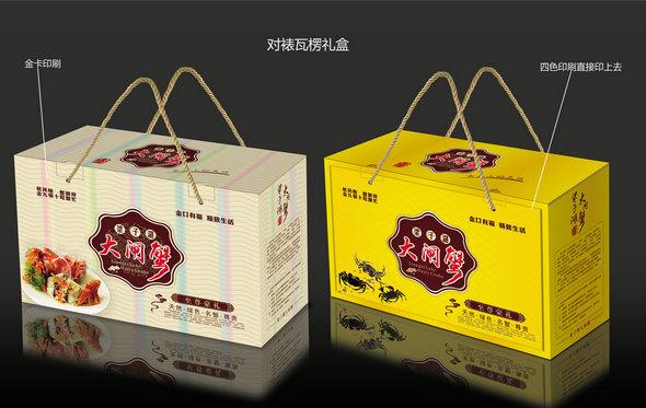 孝感大闸蟹包装盒_武汉哪里买优惠的大闸蟹包装盒
